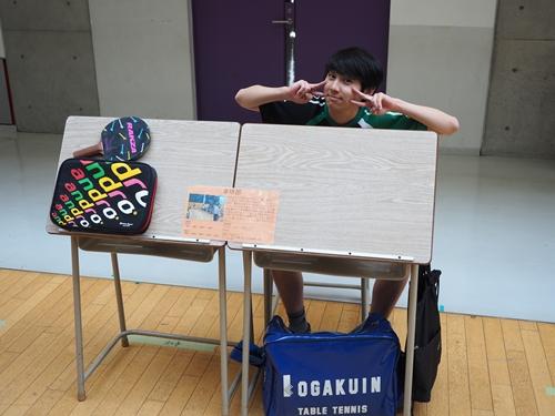 f:id:kogakuin-jsh:20190414115047j:plain
