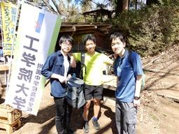 f:id:kogakuin-jsh:20190425190105j:plain