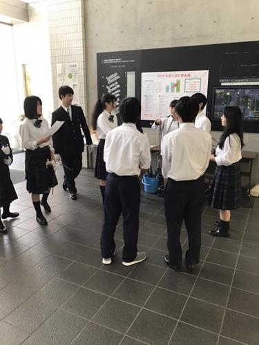f:id:kogakuin-jsh:20190531211441j:plain