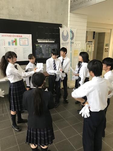 f:id:kogakuin-jsh:20190531211444j:plain