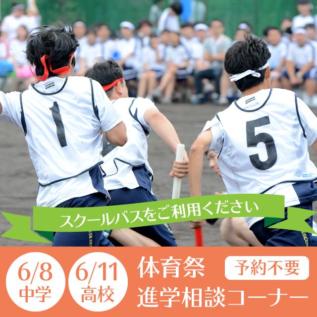 f:id:kogakuin-jsh:20190608070510j:plain