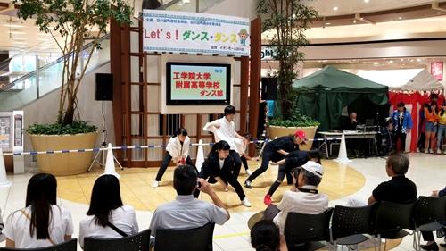 f:id:kogakuin-jsh:20190722180046j:plain