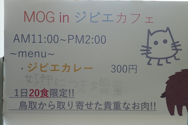 f:id:kogakuin-jsh:20190920191707j:plain