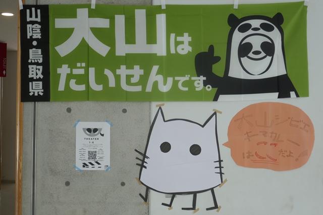 f:id:kogakuin-jsh:20190920191712j:plain