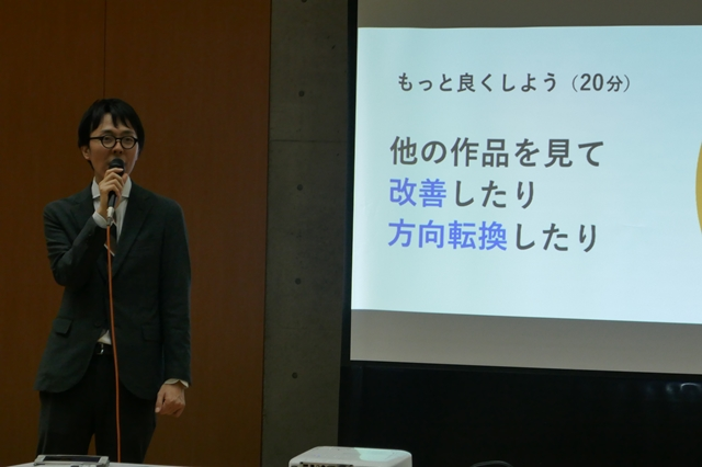 f:id:kogakuin-jsh:20191027211410j:plain