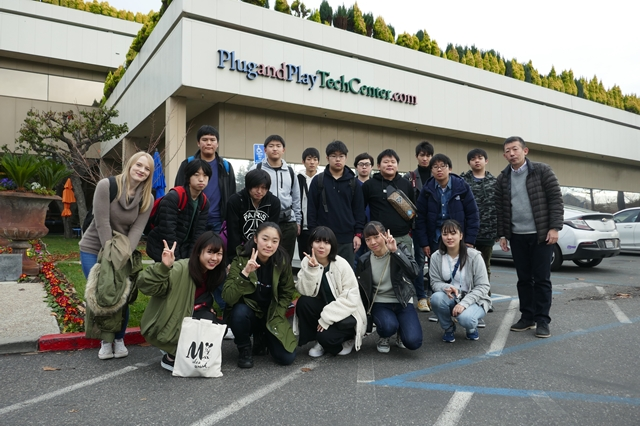 f:id:kogakuin-jsh:20191214170540j:plain