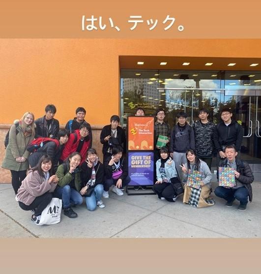 f:id:kogakuin-jsh:20191216172631j:plain