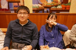 f:id:kogakuin-jsh:20191217164442j:plain