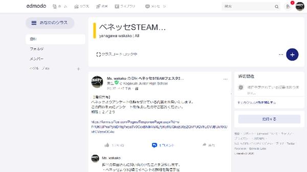 f:id:kogakuin-jsh:20200328210725j:plain