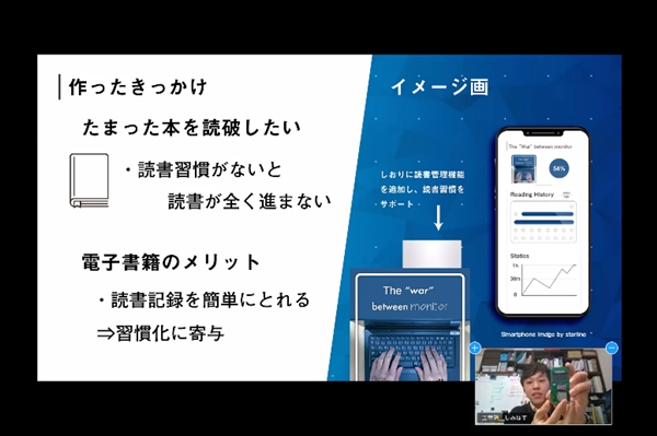 f:id:kogakuin-jsh:20200328210924j:plain
