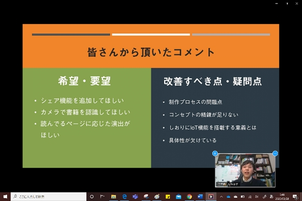 f:id:kogakuin-jsh:20200328210941j:plain