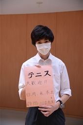 f:id:kogakuin-jsh:20200719183328j:plain