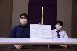 f:id:kogakuin-jsh:20200719183356j:plain