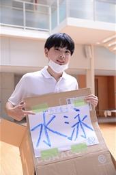 f:id:kogakuin-jsh:20200719183403j:plain