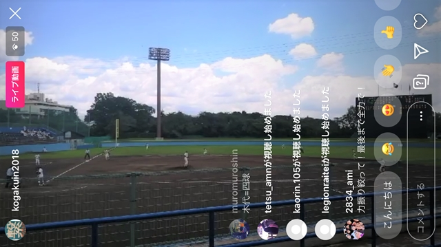 f:id:kogakuin-jsh:20200801182924j:plain