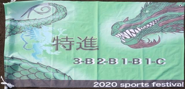 f:id:kogakuin-jsh:20201026231550j:plain