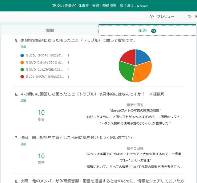 f:id:kogakuin-jsh:20201113142726j:plain