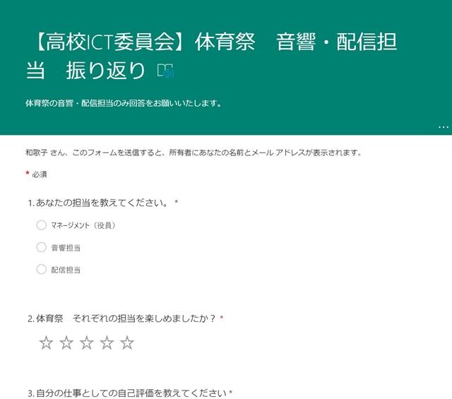 f:id:kogakuin-jsh:20201113142757j:plain