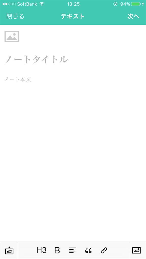 f:id:kogane84:20170101154555p:plain