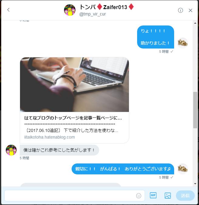 f:id:koganekaeru:20170918193526p:plain