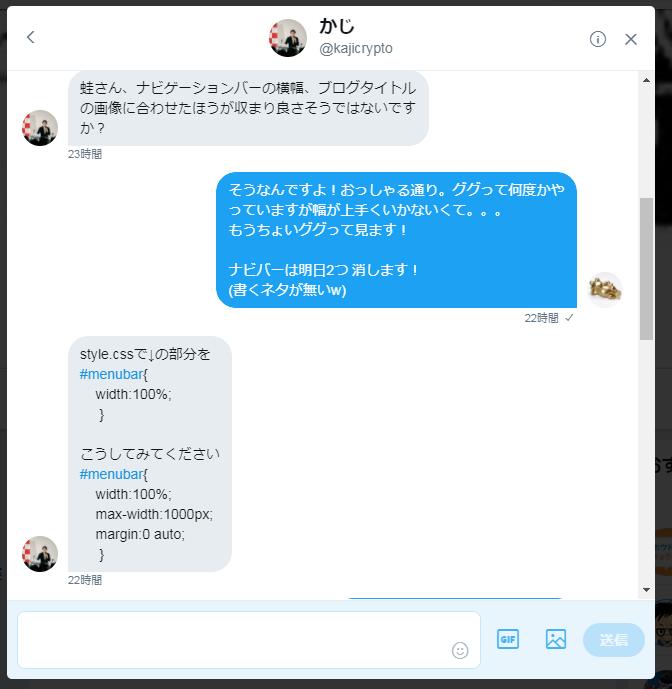f:id:koganekaeru:20170924213947p:plain
