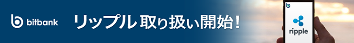 f:id:koganekaeru:20171027232657p:plain