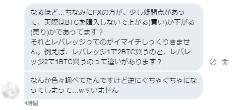 f:id:koganekaeru:20171027235828p:plain
