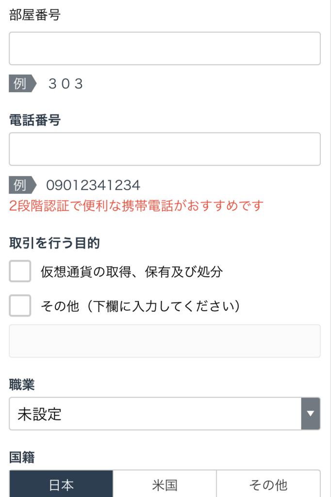 f:id:koganekaeru:20171111182320p:plain