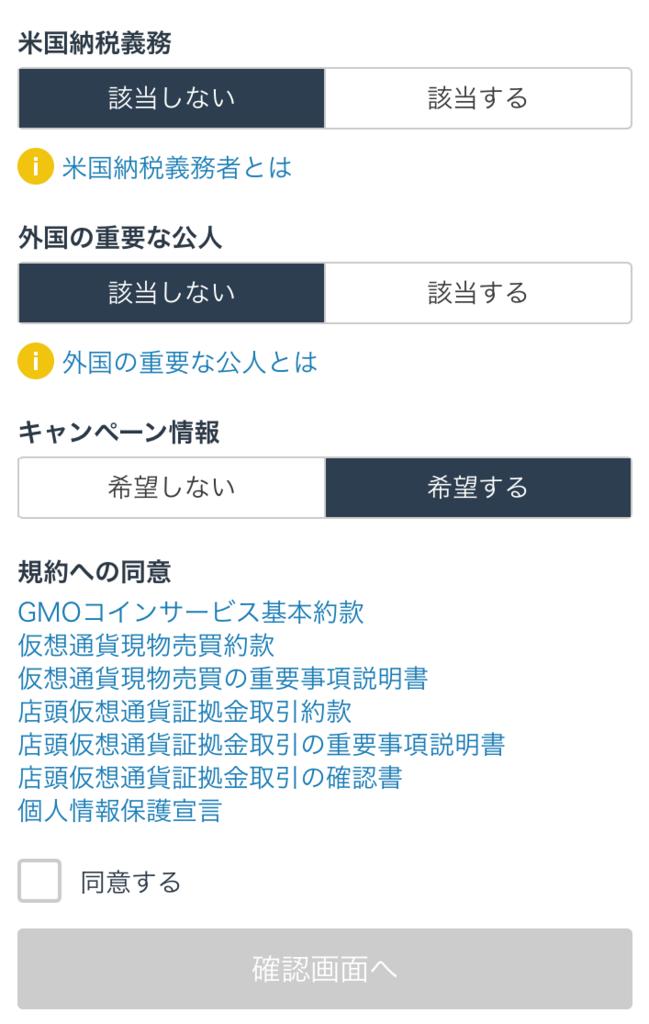 f:id:koganekaeru:20171111182421p:plain
