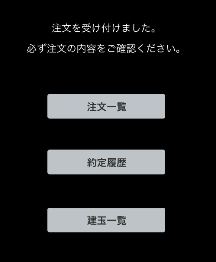 f:id:koganekaeru:20171116203530p:plain