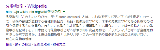 f:id:koganekaeru:20171210152821p:plain