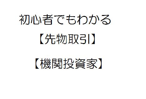 f:id:koganekaeru:20171210175146p:plain