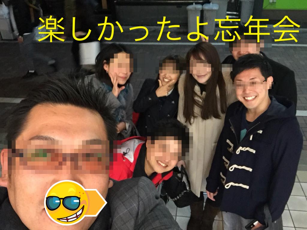 f:id:koganekaeru:20171229174404p:plain