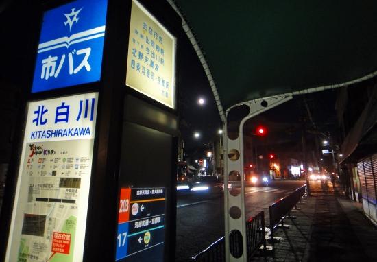 f:id:koganemaru59:20200112115332j:plain