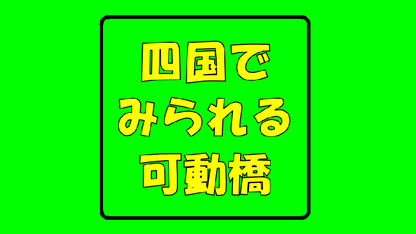 f:id:koganesyuhu:20200223231251p:plain
