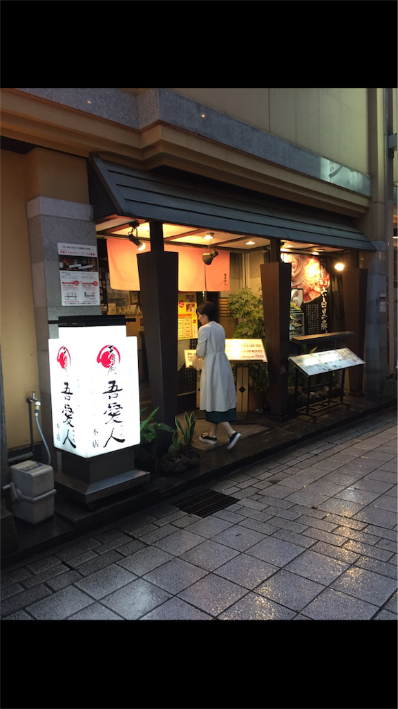 f:id:koganosu:20170509233736p:image