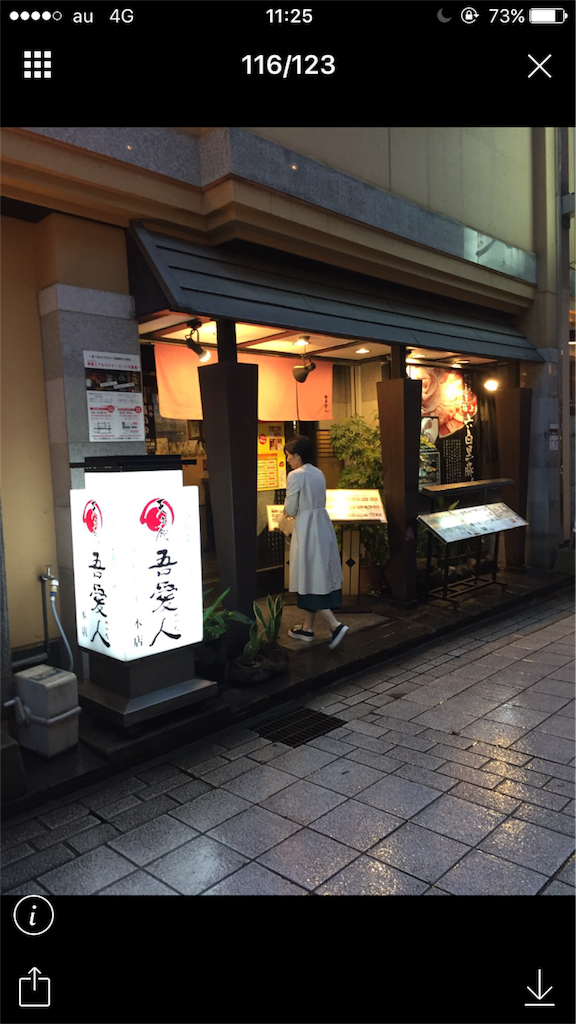 f:id:koganosu:20170513145456p:image