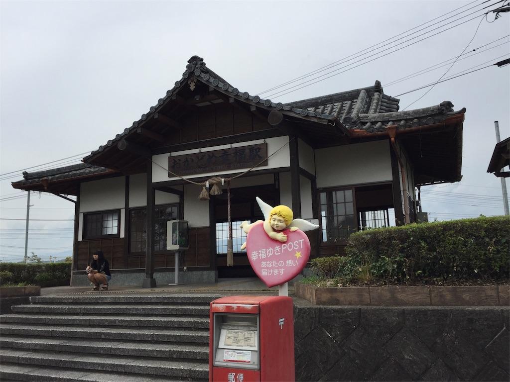 f:id:koganosu:20170814232746j:image