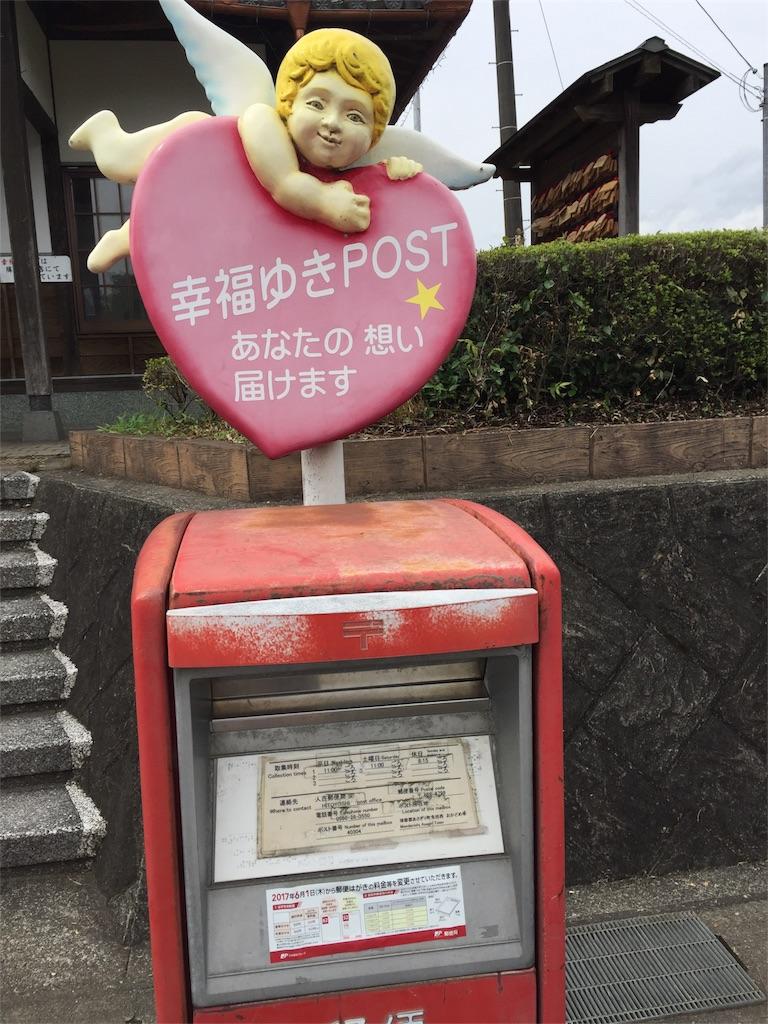 f:id:koganosu:20170815225035j:image