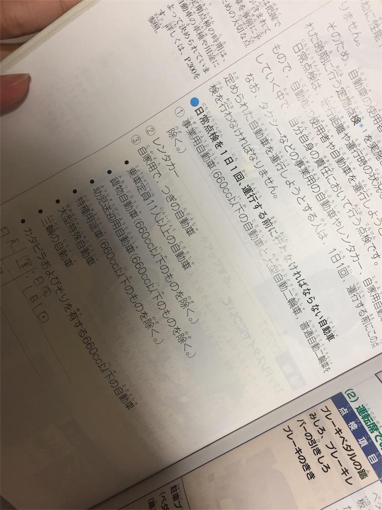 f:id:koganosu:20171106232129j:image