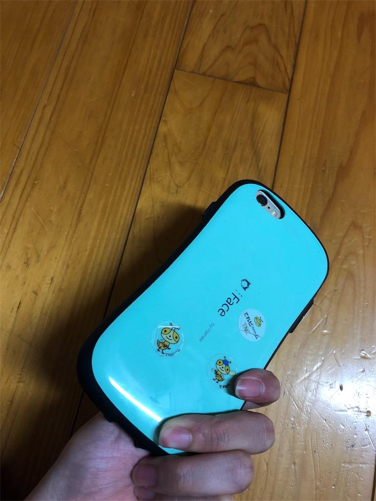 f:id:koganosu:20180103232052j:image