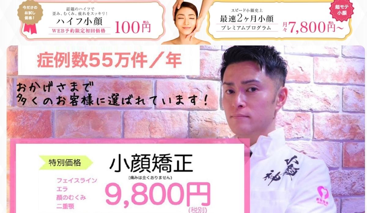 f:id:kogaokyoseilabo:20210209105703j:plain