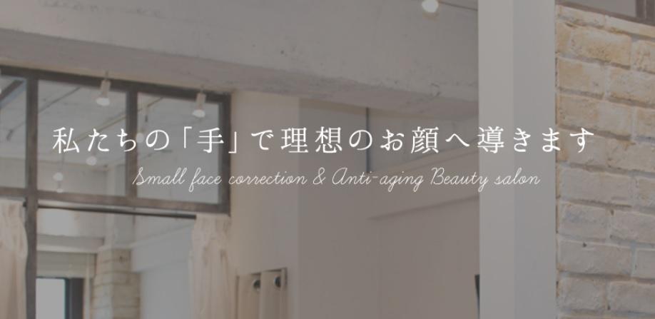 f:id:kogaokyoseilabo:20210209112535j:plain