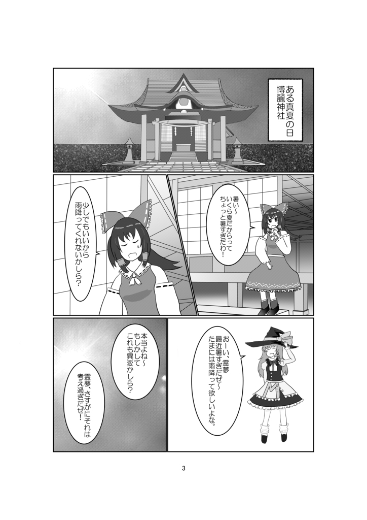 f:id:kogasana:20170827152608j:plain
