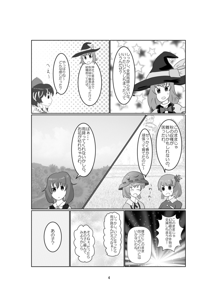 f:id:kogasana:20170827152938j:plain