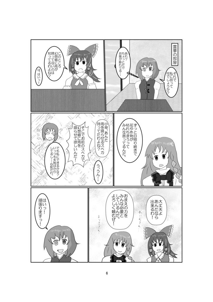 f:id:kogasana:20170830000146j:plain