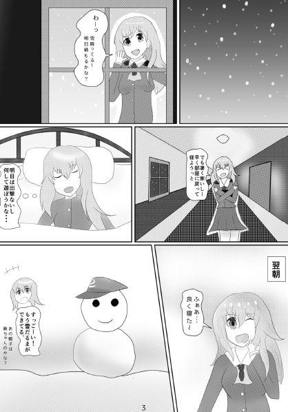 f:id:kogasana:20170913201100j:plain