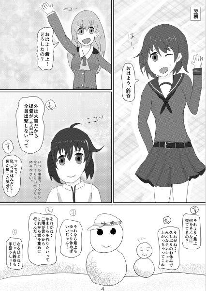 f:id:kogasana:20170913201628j:plain