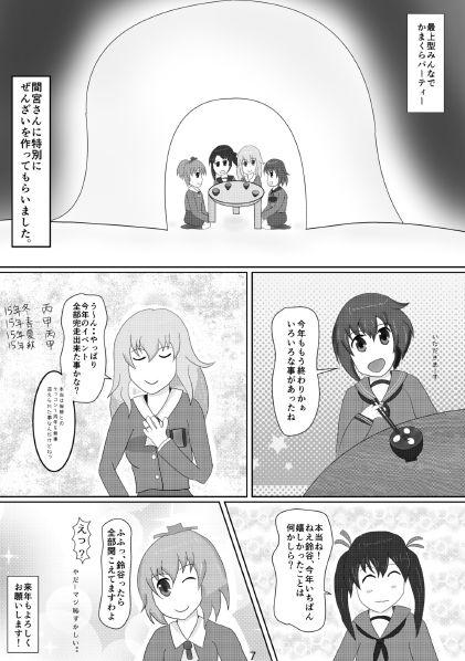 f:id:kogasana:20170913202811j:plain