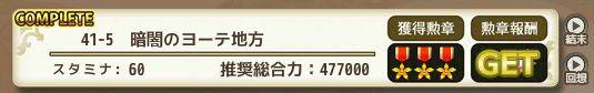 f:id:kogasana:20180121100746j:plain